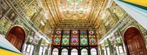 Zinat Al-Molk House
