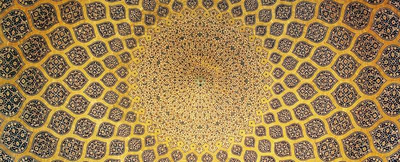 Isfahan One Day Tour