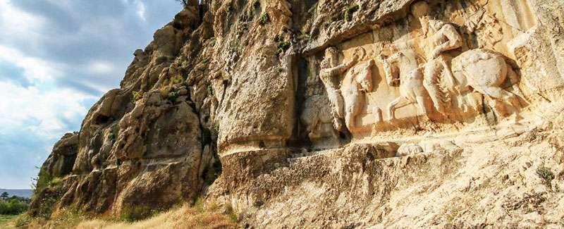 Sassanid Heritage